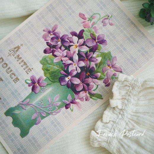 フランス ポストカード スミレ グリーンフラワーベース【Amitie douce et sincer】【画像4】