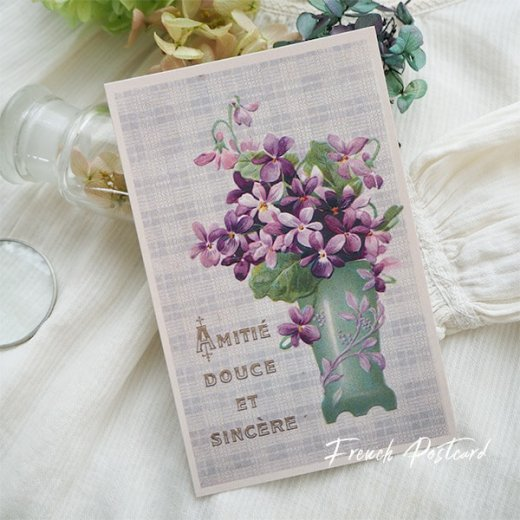 フランス ポストカード スミレ グリーンフラワーベース【Amitie douce et sincer】【画像5】