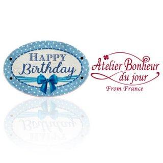 輸入 木製ボタン プレート フランス輸入ボタン アトリエ・ボヌール・ドゥ・ジュール【ブルー Happy Birthday】