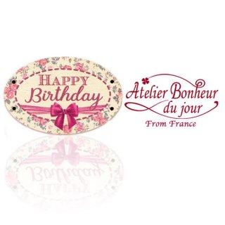 輸入 木製ボタン プレート  フランス輸入ボタン アトリエ・ボヌール・ドゥ・ジュール【ローズ Happy Birthday】