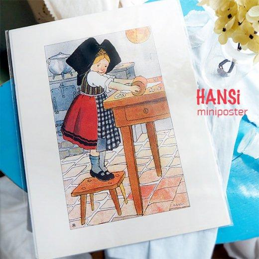 フランス ミニポスター (ハンジ HANSi faire des courses アルザス クッキング)【画像3】