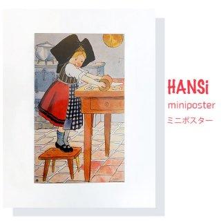 フランス ミニポスター (ハンジ HANSi faire des courses アルザス クッキング)