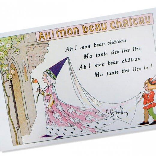 フランス ポストカード  (AH! Mon beau chateau〜 ああ! 私の美しい城 〜)【画像2】