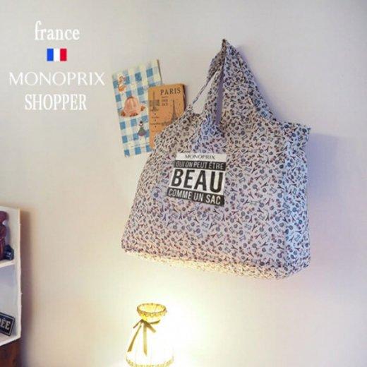 【フランス直輸入!】 MONOPRIX モノプリ エコバッグ【パリ・エッフェル塔】【画像3】