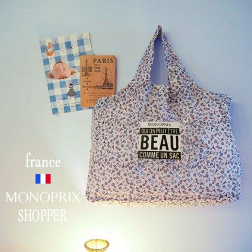 【フランス直輸入!】 MONOPRIX モノプリ エコバッグ【パリ・エッフェル塔】【画像7】