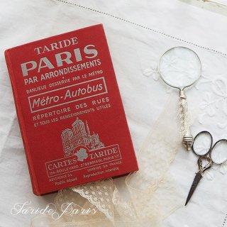 アンティーク 1965年 フランス  アンティーク本 (TARIDE パリ ガイドブック )