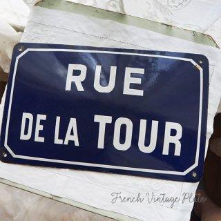 アンティーク 【送料無料】フランス蚤の市より アンティーク パリ 道路看板 ホーロー プレート【Rue de la tour】