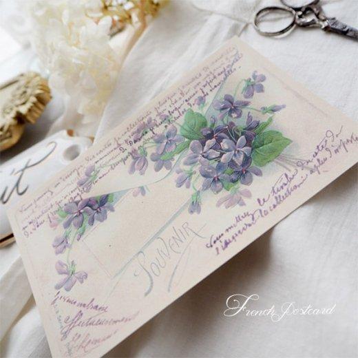フランス ポストカード スミレ  封筒【enveloppe】【画像2】