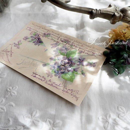 フランス ポストカード スミレ  封筒【enveloppe】【画像4】