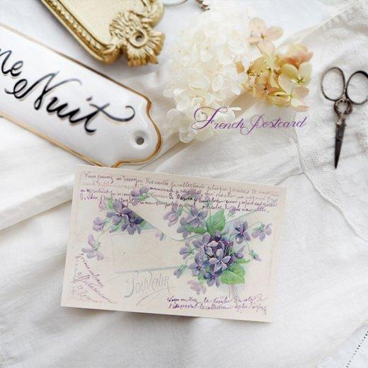 フランス ポストカード スミレ  封筒【enveloppe】【画像6】
