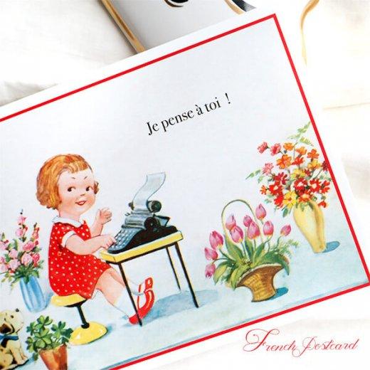 フランス ポストカード あなたのことを思っています(Je pense a toi!)【画像4】