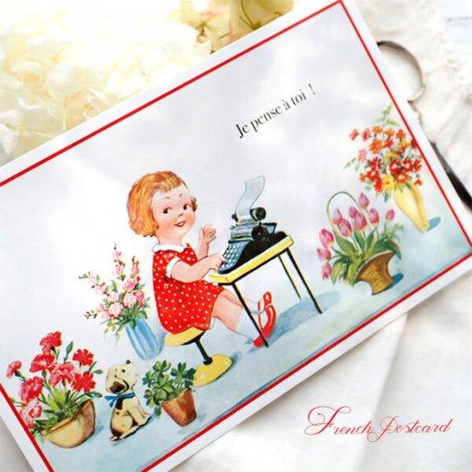 フランス ポストカード あなたのことを思っています(Je pense a toi!)【画像6】