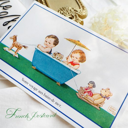 フランス ポストカード 私たちの航海(Notre Voyage aux bains de mer)【画像4】