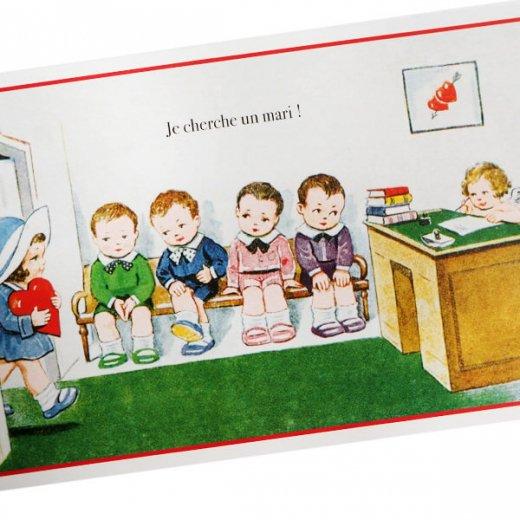 フランス ポストカード 将来の・・・(Je cherche un mari !)【画像2】