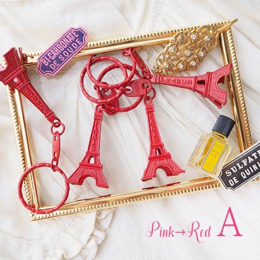 【単品販売】フランスお土産 エッフェル塔キーホルダー (PINK→RED系)【画像3】