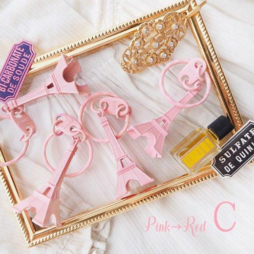 【単品販売】フランスお土産 エッフェル塔キーホルダー (PINK→RED系)【画像5】