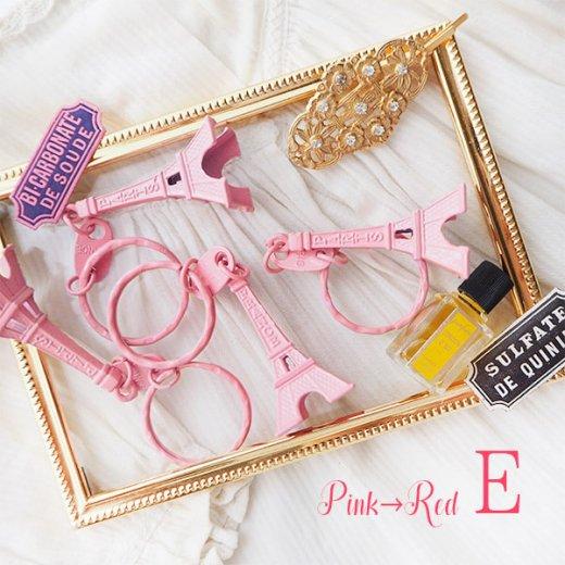 【単品販売】フランスお土産 エッフェル塔キーホルダー (PINK→RED系)【画像7】