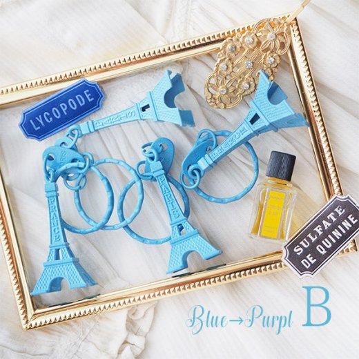 【単品販売】フランスお土産 エッフェル塔キーホルダー (BLUE→PURPLE系)【画像4】