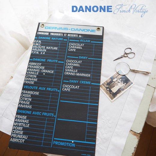 【レア】1960年代 フランス蚤の市より アンティーク DANONE ダノン カフェ ボード【Gervais-Danone】 アドバタイジング 販促品【画像2】