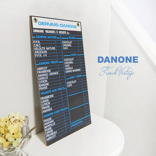 【レア】1960年代 フランス蚤の市より アンティーク DANONE ダノン カフェ ボード【Gervais-Danone】 アドバタイジング 販促品【画像6】