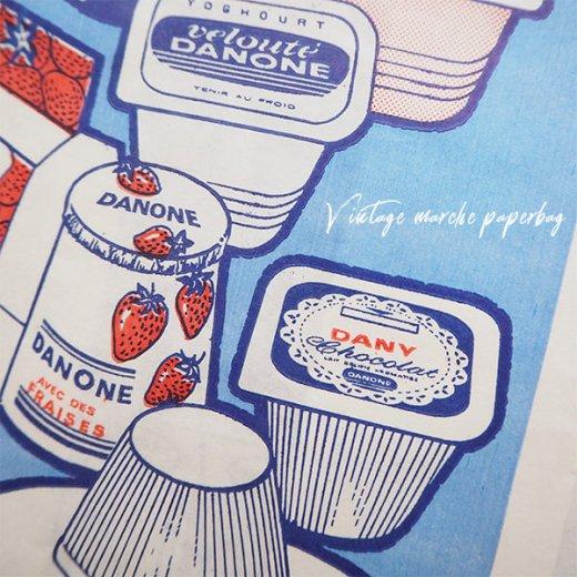 フランス蚤の市より  1960年代 ダノン  アンティーク  マルシェ袋 (2点セット)【画像2】