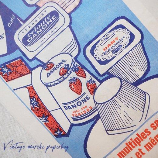 フランス蚤の市より  1960年代 ダノン  アンティーク  マルシェ袋 (2点セット)【画像4】