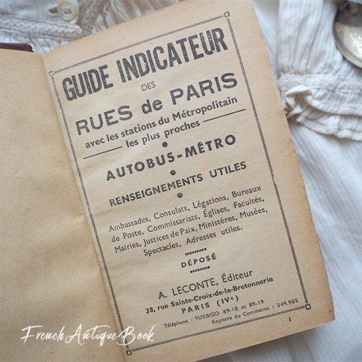 1950年代 フランス  アンティーク本 (PLAN DE PARIS パリ ガイドブック )【画像2】