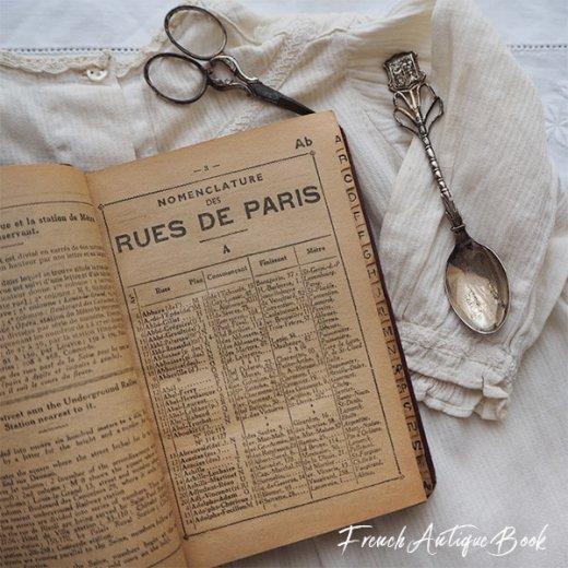 1950年代 フランス  アンティーク本 (PLAN DE PARIS パリ ガイドブック )【画像6】