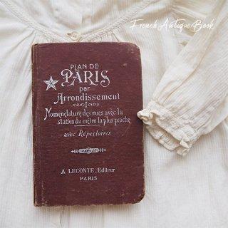1950年代 フランス  アンティーク本 (PLAN DE PARIS パリ ガイドブック )