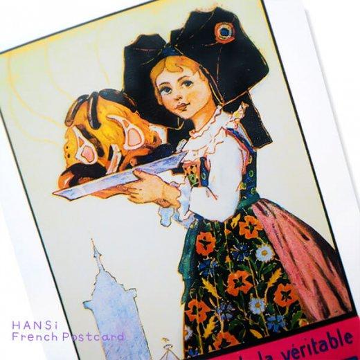 フランスポストカード (ハンジ HANSi Choucroute)【画像2】