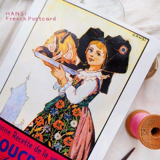 フランスポストカード (ハンジ HANSi Choucroute)【画像4】