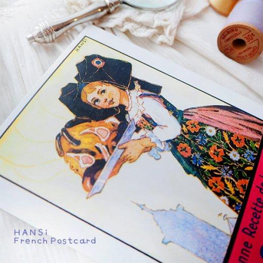 フランスポストカード (ハンジ HANSi Choucroute)【画像5】