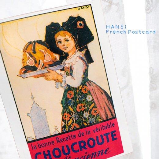 フランスポストカード (ハンジ HANSi Choucroute)【画像8】