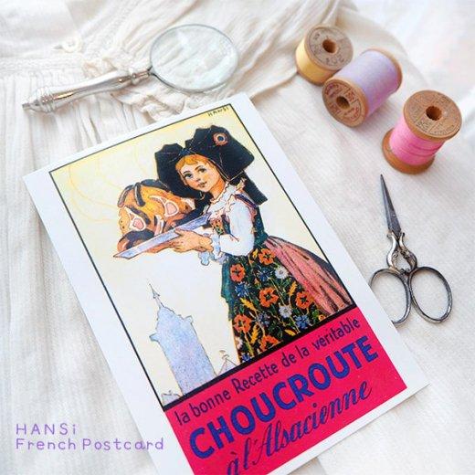 フランスポストカード (ハンジ HANSi Choucroute)【画像9】