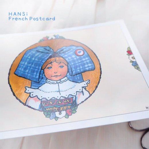 フランスポストカード (ハンジ Carreau bleu)【画像4】