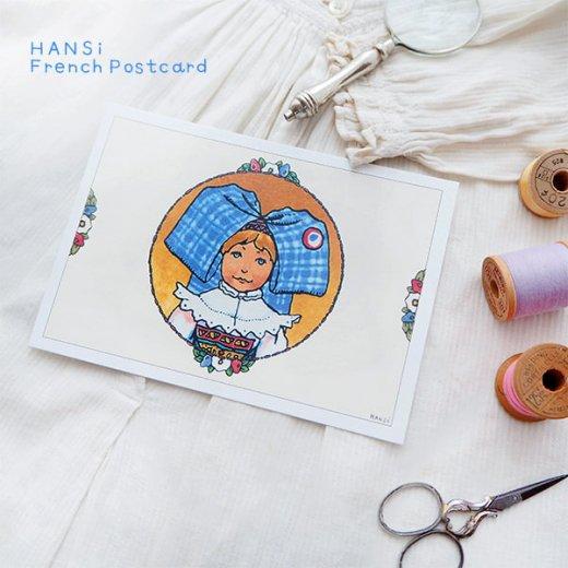 フランスポストカード (ハンジ Carreau bleu)【画像5】