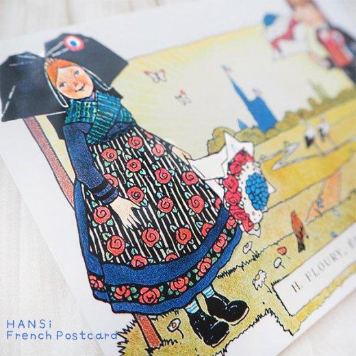 フランスポストカード (ハンジ 挿絵)【画像2】