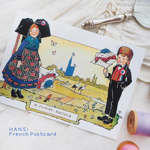 フランスポストカード (ハンジ 挿絵)【画像3】