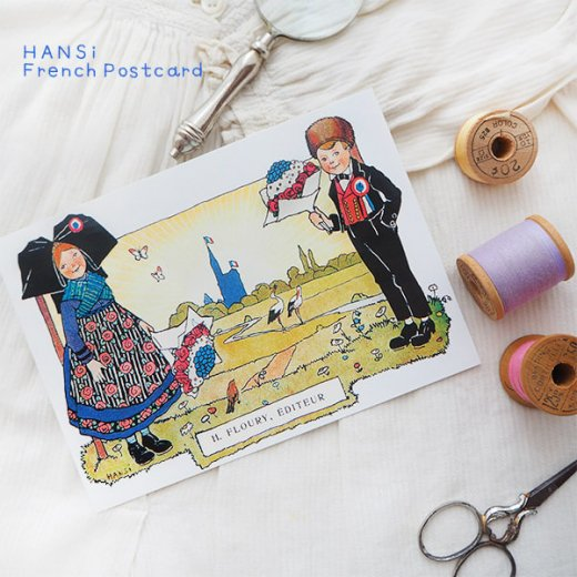 フランスポストカード (ハンジ 挿絵)【画像4】