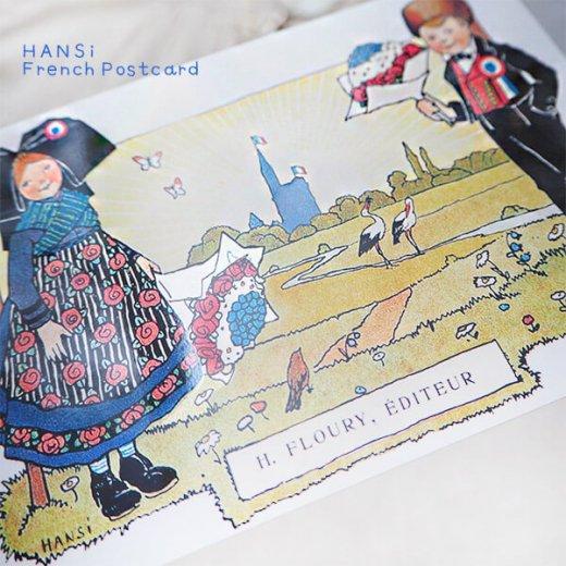 フランスポストカード (ハンジ 挿絵)【画像5】