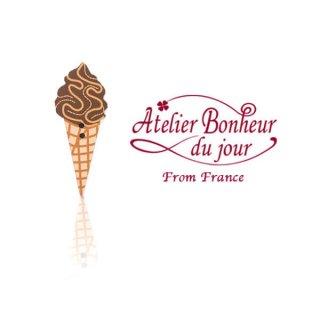 アトリエボヌールドゥジュール  フランス輸入ボタン アトリエ・ボヌール・ドゥ・ジュール【アイス ソフトクリーム ショコラ】