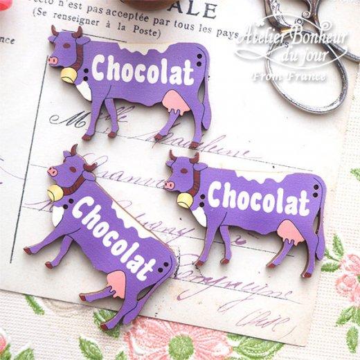フランス輸入ボタン アトリエ・ボヌール・ドゥ・ジュール【動物 牛 chocolat】【画像3】