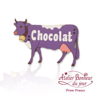 フランス輸入ボタン アトリエ・ボヌール・ドゥ・ジュール【動物 牛 chocolat】