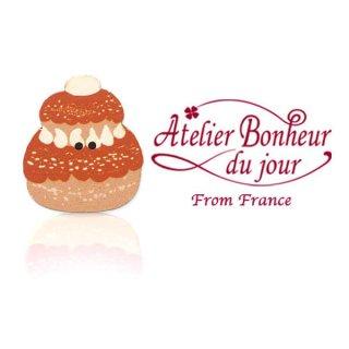 フランス輸入ボタン アトリエ・ボヌール・ドゥ・ジュール【スイーツ ルリジューズ・モカ】