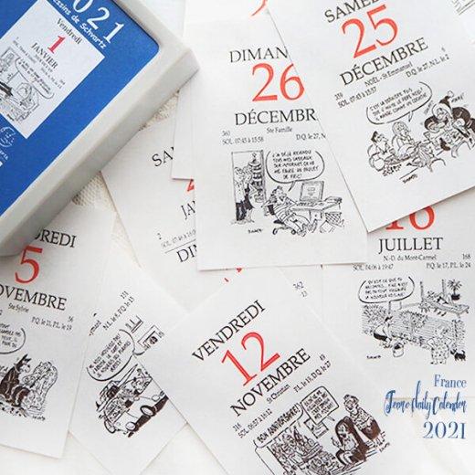フランス 日めくりカレンダー 2021