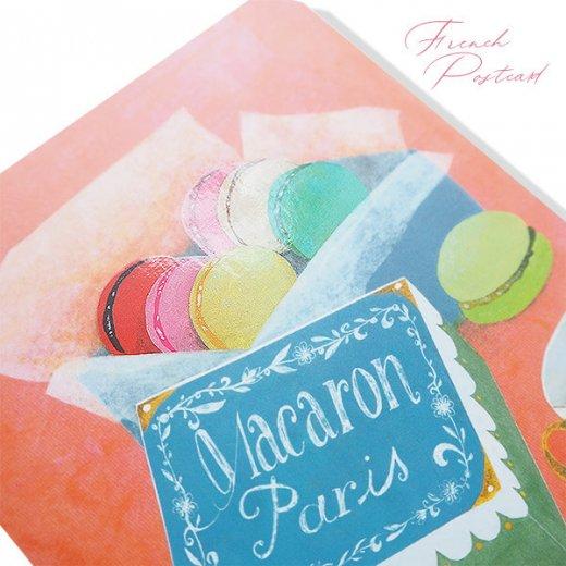 フランス ポストカード マカロン PARIS(カフェ スイーツ)【画像3】