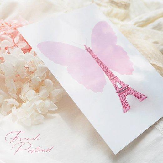 フランス ポストカード エッフェル塔  PARIS(ガーリー バタフライ)【画像6】