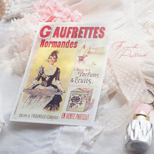 フランス ポストカード ゴーフレット ノルマンデス Paris 1890(カフェ スイーツ)【画像4】