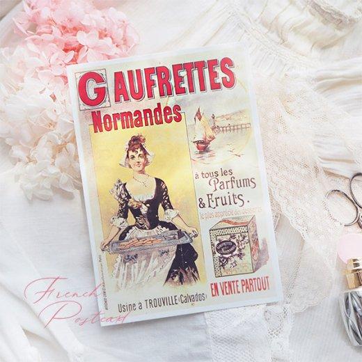フランス ポストカード ゴーフレット ノルマンデス Paris 1890(カフェ スイーツ)【画像6】