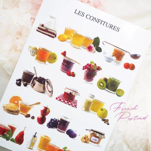 フランス ポストカード コンフィチュール ジャム(LES CONFITURES)【画像6】